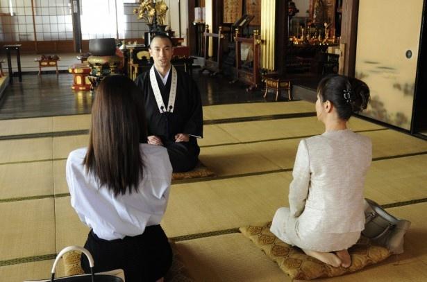 杏子は母・彩子(戸田恵子)の勧めに乗り、見合いをすることに