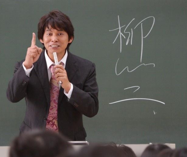 スペシャルドラマ「奇跡の教室」(日本テレビ系)で予備校講師・柳州二役を演じる主演の織田裕二