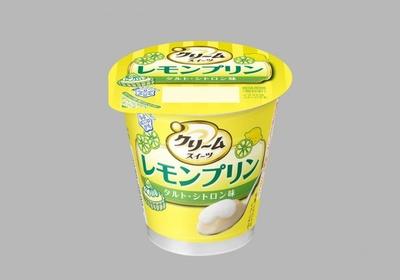 フランスの伝統的なお菓子の風味が楽しめる「クリームスイーツ レモンプリン タルト・シトロン味」(期間限定発売)