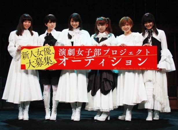 ミュージカル「LILIUM-リリウム 少女純潔歌劇」のスタートに合わせて演劇女子部プロジェクトで新人女優大募集オーディションを開催。会見にスマイレージが登場した