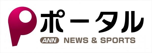 【写真を見る】田中将大投手がマウンドに上がる際の登場曲にもなっている新曲で土曜の夜を盛り上げる!