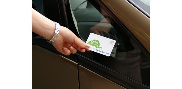 これが車のドアロックを解除するICカード