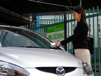 オリックス自動車の「プチレンタ」では209ステーション、299台がある
