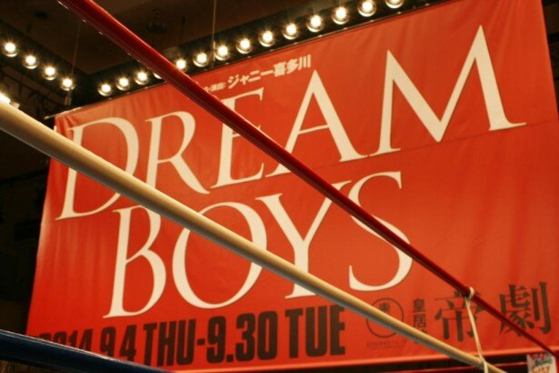 Kis-My-Ft2 玉森裕太さん、千賀健永さん、宮田俊哉さん「DREAM BOYS」追加グッズ情報☆(画像有)