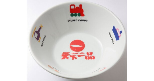 オリジナルラーメン鉢(520円)で、自宅でも「天一」気分に!