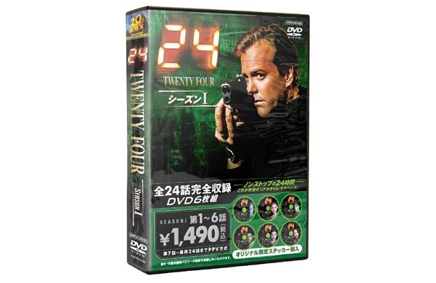 ジャック・バウワーの活躍も好きなときに観られる!それが「PPV-DVD」のいいところ