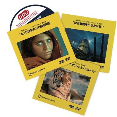 コアなファンが多いナショナルジオグラフィックの映像も。1枚525円で買える手ごろさもうれしい