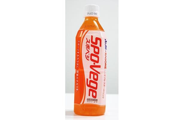 健康志向の機能性飲料「Spo-Vege(スポベジ)」