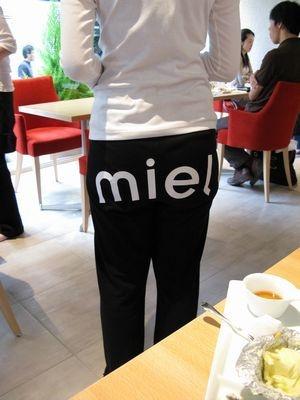 スタッフの制服にも「miel」の文字