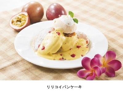 パンケーキにリリコイを合わせたクリームチーズがかかった「リリコイパンケーキ」。リリコイの甘酸っぱさとチーズの濃厚さが絶妙なスイーツ