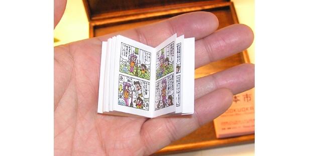 マンガ本も本格的。ちゃんと読めます