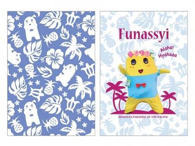 7月18日(金)からの第1弾で発売されるリングノートA(税抜750円)