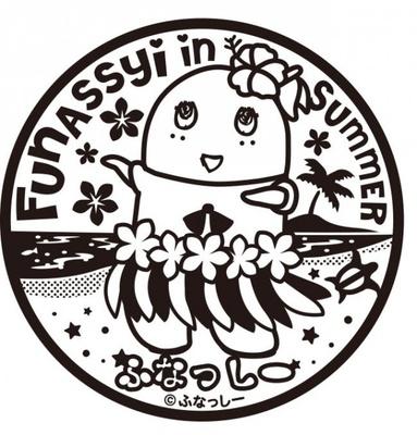 大阪梅田店に設置される限定スタンプ