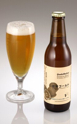 「湘南ゴールド」はデザート感覚で楽しむ新感覚ビール「スイーツビール」の夏季限定商品