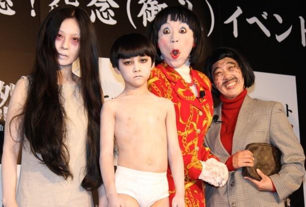 日本エレキテル連合の画像 p1_36