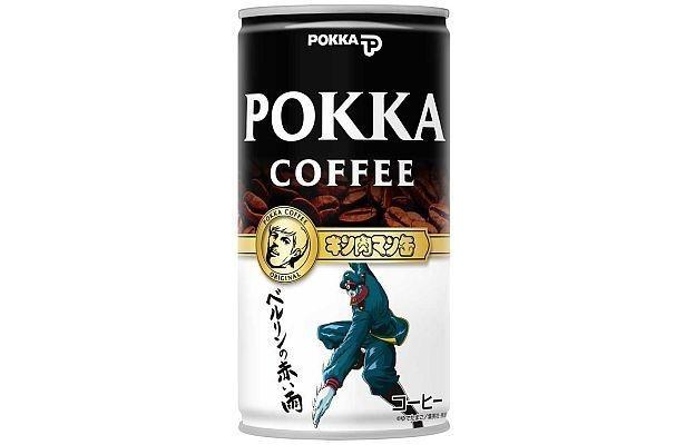 4月下旬からは期間限定でポッカから缶コーヒーも発売