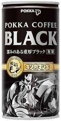 こちらもポッカの缶コーヒー。ブラック。悪魔将軍だ!