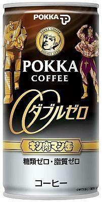 新発売のポッカーの缶コーヒー、ダブルゼロ