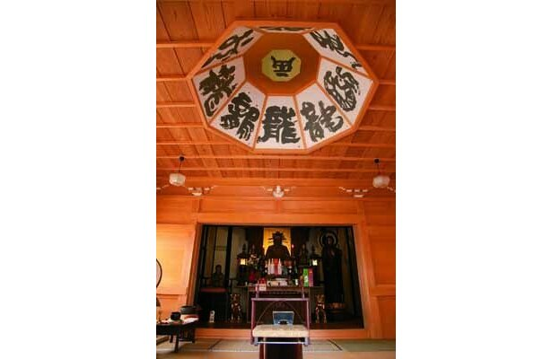 閻魔堂天井には、書家・川瀬眞洞師の作品も