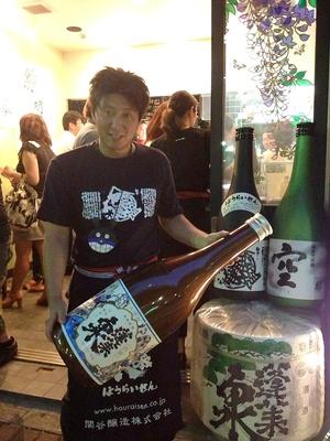 選りすぐりの日本酒と料理が楽しめるイベントが今年も開催