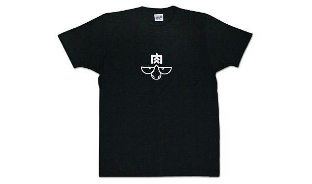 29+1 ロゴTシャツ ブラック(4725円、M、Lサイズ)