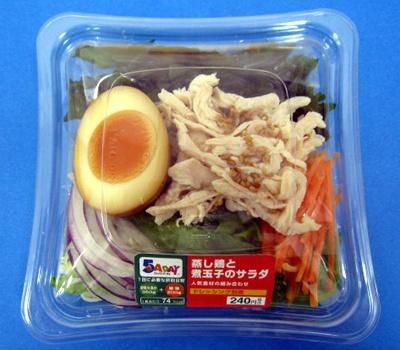 他にはこんなサラダも人気! (写真は蒸し鶏と煮玉子のサラダ:240円)