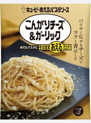 【写真を見る】チーズのコクが口に広がる新商品「こんがりチーズ&ガーリック」