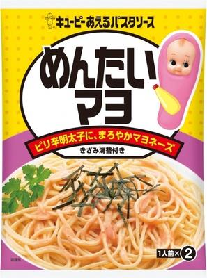 レギュラー商品のピリ辛明太子とマヨネーズの「めんたいマヨ」