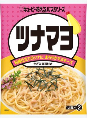 日本人が大好きな「ツナマヨ」