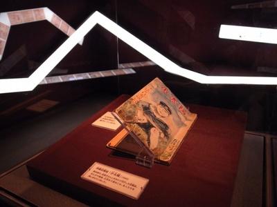 藤子・F・不二雄が藤子不二雄A氏と共に少年時代に描いた手描きの自作まんが冊子「少太陽」。中身はライトボックスを使った手法で公開される。(C)藤子プロ・藤子スタジオ