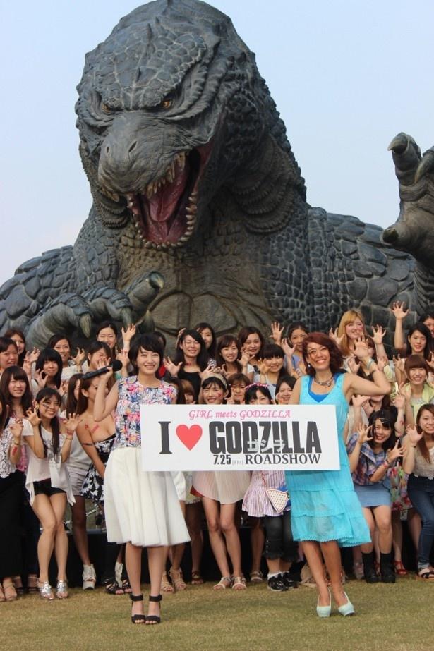 波瑠やLiLiCoが100人の女子とゴジラ女子会を開催