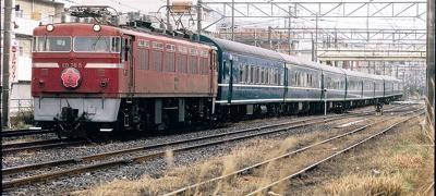 東京駅〜長崎駅間を運行していた寝台特急「さくら」