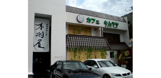 """7月20日にオープンしたおしゃれな""""あんぱん""""カフェ"""