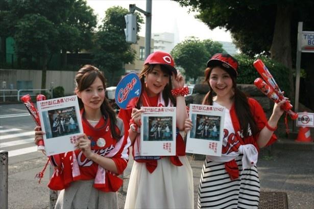 広島ガイドブック「泣ける!広島県」をアピール