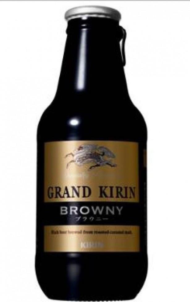 キリンビールがサークルKサンクスと共同開発した「グランドキリン ブラウニー」