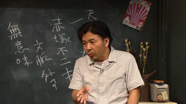 講師の「東京大学『80年代地下文化論』講義」などを著した劇作家の宮沢章夫氏。サブカルをこよなく愛する風間俊介が受講する
