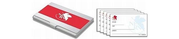 D賞「名刺&カードケース」。こちらは全4種類