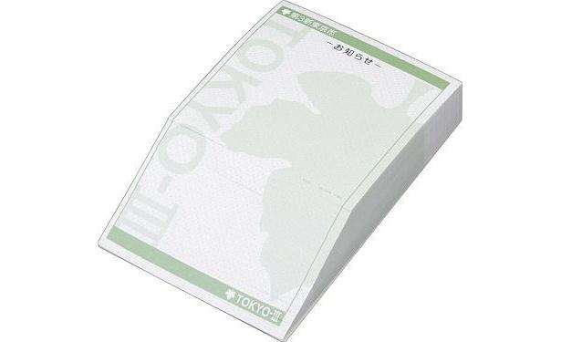 E賞のブロックメモ「第3新東京市」