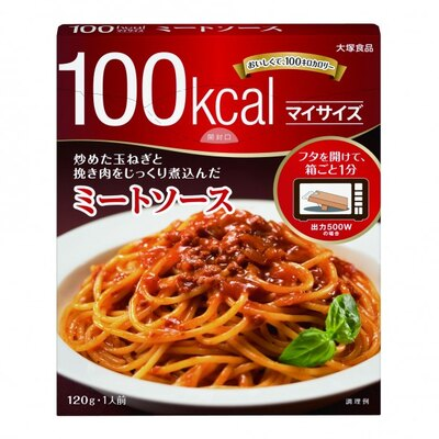 8月18日(月)から発売される「マイサイズミートソース」(税別120円)