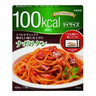 【写真を見る】懐かしい味わいを表現した新商品「マイサイズナポリタン」(税別120円)