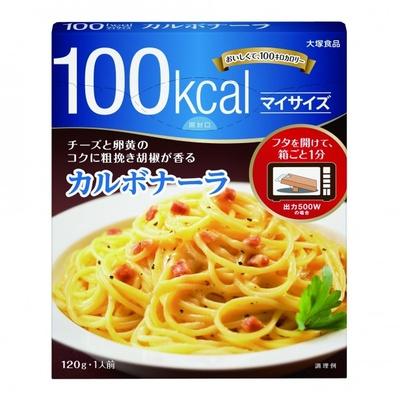 2種類のチーズを使用した「マイサイズカルボナーラ」は8月18日(月)から発売