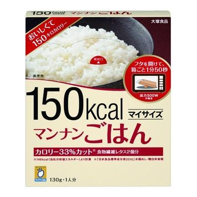 2010年に発売された「マイサイズマンナンごはん」(税別120円)