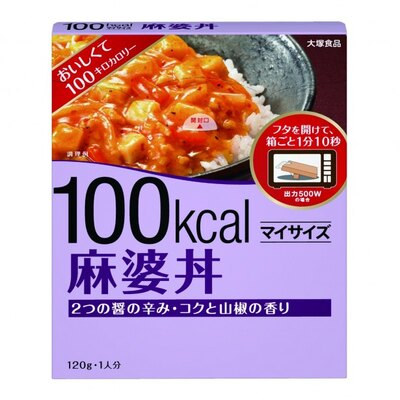 2つのジャンのコクと辛味が特徴の「マイサイズ麻婆丼」(税別120円)