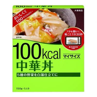 5種の野菜が入った「マイサイズ中華丼」(税別120円)