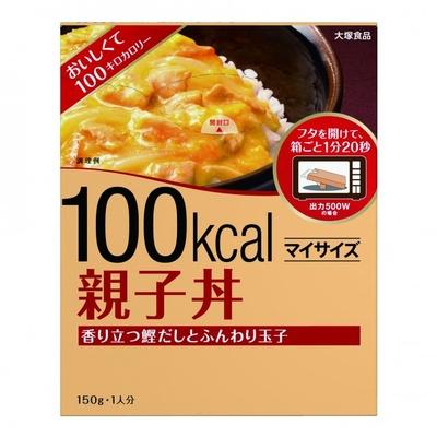 カツオだしが香る「マイサイズ親子丼」(税別120円)