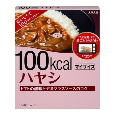 2012年8月に発売された「マイサイズハヤシ」(税別120円)