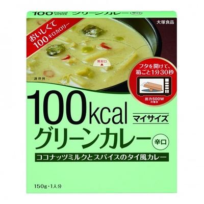 ココナッツミルクが香るタイ風カレー「マイサイズグリーンカレー」(税別120円)
