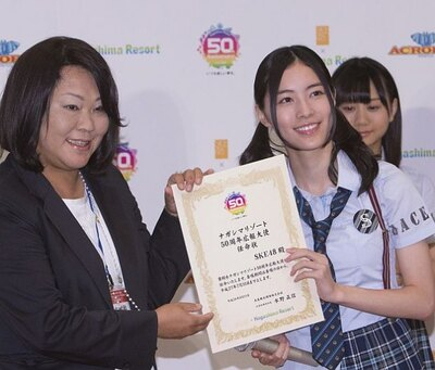 広報大使任命状を手渡された松井珠理奈