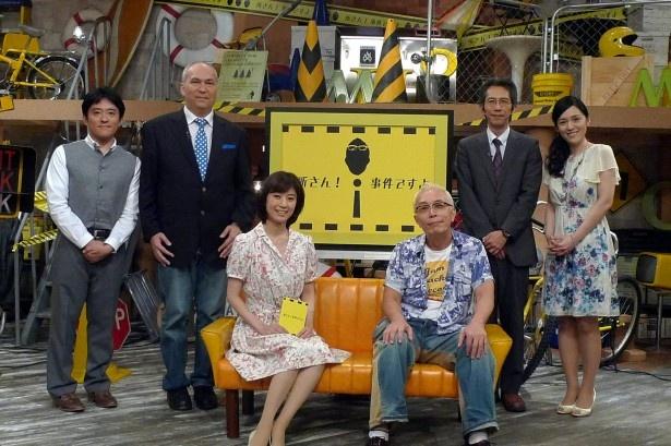 【写真を見る】番組に出演した(左から)徳永圭一アナ、モーリー・ロバートソ... 【写真を見る】番