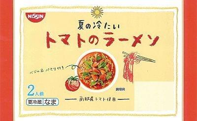 イタリアンなラーメン!?「トマトラーメン」が日清から発売